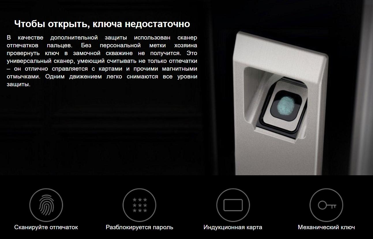 умный дверной замок xiaomi aqara smart door lock-002