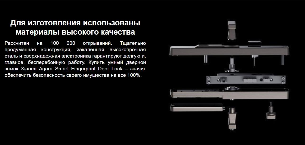 умный дверной замок xiaomi aqara smart door lock-005