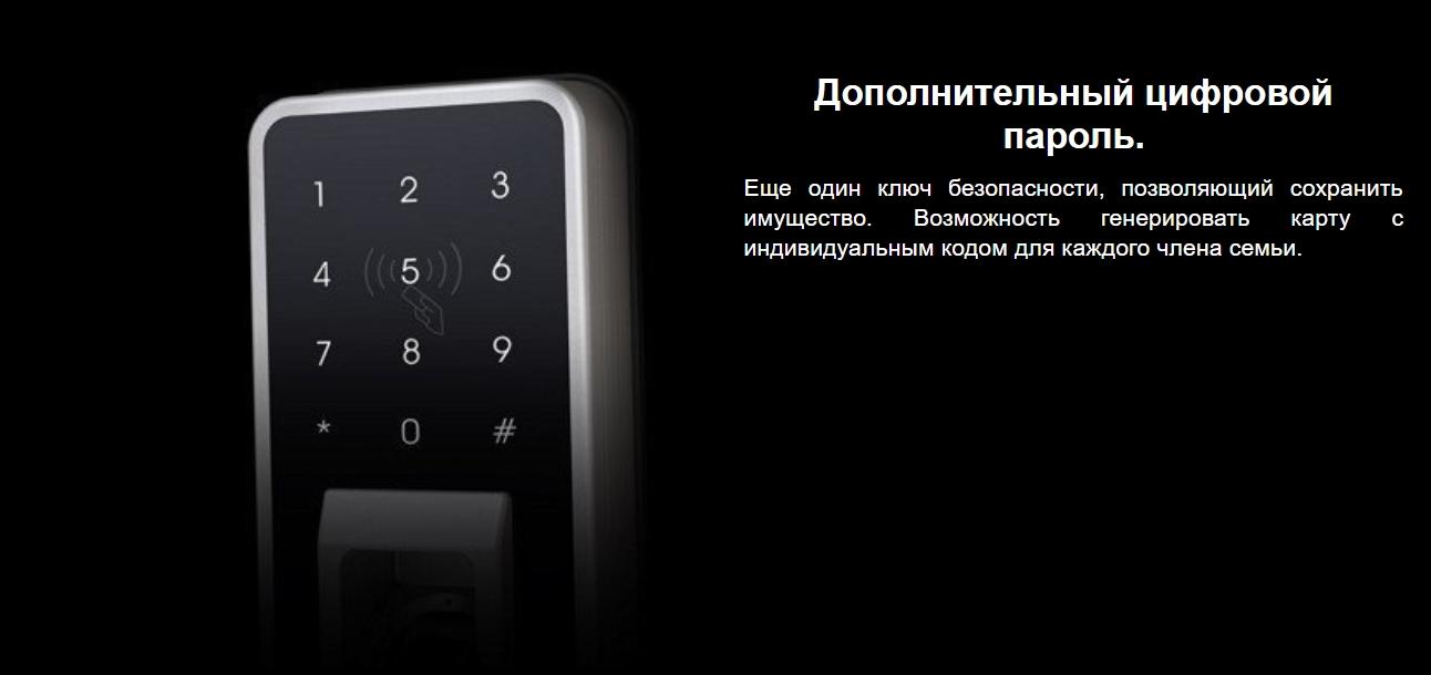 умный дверной замок xiaomi aqara smart door lock-011